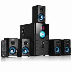 befree 5 1 channel home theater surround
