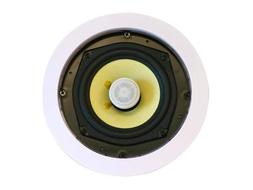 Monoprice Caliber In Ceiling Speakers 8 Inch Fiber 2-Way 1