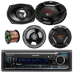 Kenwood Car Stereo Bluetooth Digital Receiver Bundle Combo w