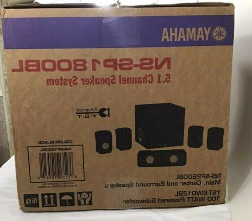 Yamaha 5.1 Channel Home Theater BL Advanced