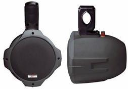 6.5 Inch Dual Marine Speakers - 2 Way IP44 Waterproof, Weath